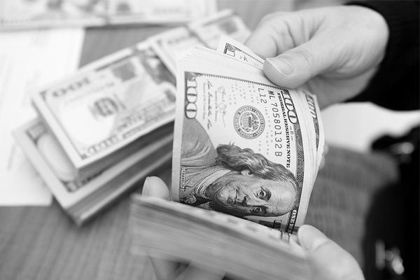 Kiều hối về TP HCM tăng nhẹ, đạt 4,2 tỷ USD trong 9 tháng đầu 2020